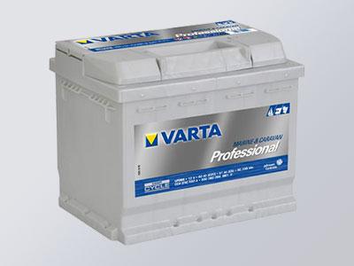 Servis baterija